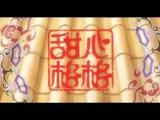 Công chúa Ori - Tập 52 (tập cuối) Phần 1
