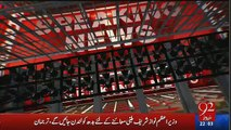After Husain Nawaz, PM Nawaz Sharif Will Also Go to London Due to .... ??