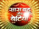 Yeh rishta kya kehlata hai-Akshara's Haryanavi look in Naksh sangeet-SBB Seg-11th apr 16
