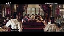 Korean Movie 어우동: 주인없는 꽃 (Eo Woo-dong: Lost Flower, 2015) 19금 예고편 (Trailer)