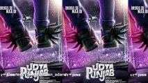Udta Punjab TEASER Poster Releases _ Shahid Kapoor, Kareena Kapoor Khan, Alia & Diljit Disanjh