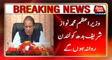 PM Nawaz Sharif Will Go To London On Wednesday For Medical Checkup
