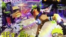Naruto Shippuden Ultimate Ninja Storm 4 - Sasuke vs Naruto Konoha Scan (2/12/2015)