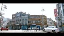 Korean Movie 숨바꼭질 (Hide and Seek, 2013) 예고편 (Trailer)