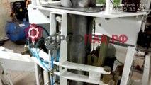 Автоматическое оборудование для фасовки и упаковки свежего редиса в пакет сер. 057 (исп. 22)