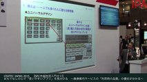 CEATEC JAPAN 2015【SEC先端技術入門ゼミ】おもてなしの心で「使いやすいアプリ」を見分ける