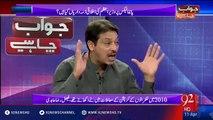 Ishaq dar Money laundering Case Details by Faisal Raza Abdi