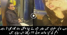 Check the Reaction of Rabia Anum on Tahir Shah's Song Angel