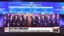 S. Korea draws Group A in final Asian qualification for 2018 World Cup