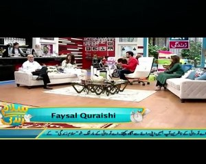 Salam Zindagi With Faisal Qureshi – 12th April 2016 Part 2