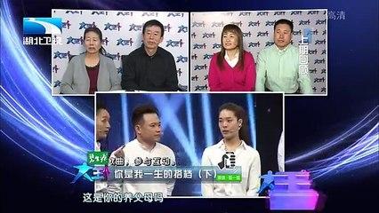 20160412 大王小王