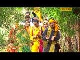 Haryanvi Krishan Bhajan Jai Shyam Sri Shyam Kajarare Kajarare Shyam Tere Naina Rajesh Lohiya,Kamlesh