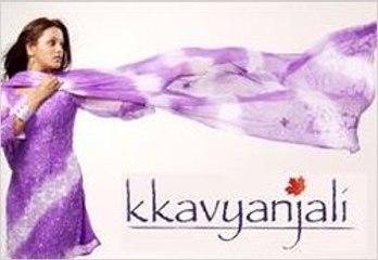 kavyanjali episode 274 on Vimeo