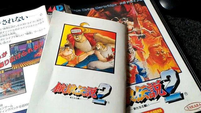 Garou Densetsu 2 - Fatal Fury 2 - Megadrive