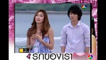 Tur Gub Kao Lae Ruk Kong Rao Kiss Scene | Thai Lakorn