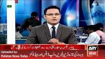 ARY News Headlines 9 April 2016, Ch Nisar Khan Refuse to Imran Khan for PTI Jalsa