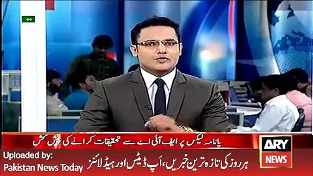 ARY News Headlines 9 April 2016, Ch Nisar Khan Refuse to Imran Khan for PTI Jalsa