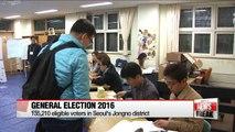 Election 2016: voting kicks off in Seoul's key Jongno district