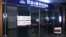 Election 2016: earlybirds start voting in Seoul's Seocho-gu district