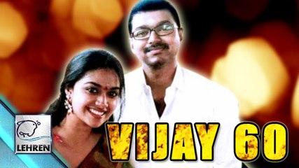 Vijay 60 Movie Pooja Ceremony | Bharathan | Keerthy Suresh
