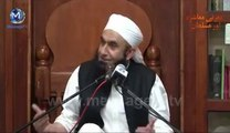 Using mobile phone fun and advise by Maulana Tariq Jameel