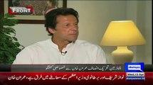 Imran Khan Comparing Nawaz Sharif's Speech With Indian Films..