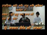 Prof Darshan Singh Ji - Jap Jap Naam Man Bheya Ananda 1