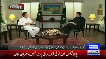 Imran Khan Comparing Nawaz Sharif's Speech With Indian Films...