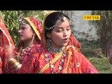 Dhak Dhak Dharke Khari Neem Ke Niche Rajsthani Chetak Cassettes