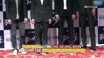 """""""HIGH HEEL"""" WITH CHA SEUNG-WON WINS AT INT'L THRILLER FESTIVAL RELEASED IN 5 AMERICAN CITIES"""