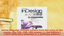 PDF  Adobe InDesign Chinese version from the entry to the master for CS4 CS5 CS6 version   Free Books