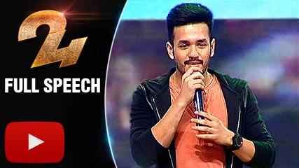 Akhil Akkineni Speaks About '24' Movie | 24 Audio Launch