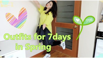 【Outfits for 7 days in Spring】