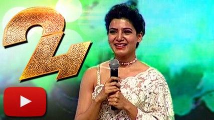 24' Tamil Movie FULL Audio Launch