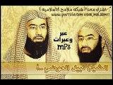 الشيخ نبيل العوضي - آخر رجل يدخل الجنة