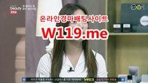 서울경마결과,부산경마결과 ♣ 접속 : T119。ME ♣ 접속 : T119。ME