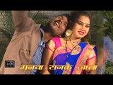 Manwa Sanak Jata   मनवा सनक जाता   Refine Tel   रिफाइन तेल   Prince Upadhay   Bhojpuri Hot Songs