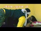 Video Rati Sutla Me   राति सुतला में   Refine Tel   रिफाइन तेल   Prince Upadhay Bhojpuri Hot Songs