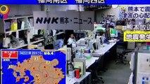 Fort tremblement de terre au Japon - Séisme d'une magnitude de 6,4