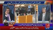 Yesterday Nawaz Sharif Press Conference In London Was Planted:- Rauf Klasra Telling Inside Story