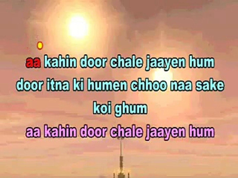 آمنة مسابقة هيدروجين Aa Kahin Door Chale Mp3 Download Aquamanhracka Com