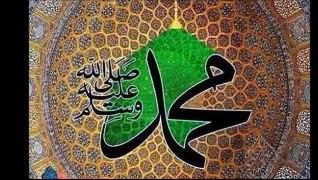 New Naat 2016 Best Urdu Naat naat naats naat 2016 new naat 2016 new naats 2016 naat sharif naarif 2016 new naat sharif 2016 aat videos best nat best naat new naat new naats naat sharif urdu naat sharif 2016