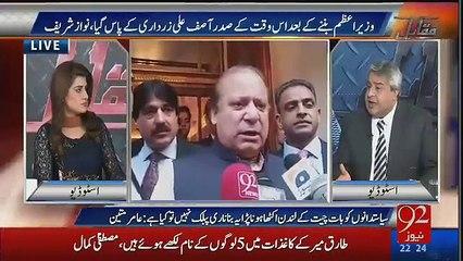 Muqabil (Pakistan's Politics in London) – 14th April 2016