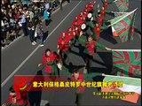 Opening Ceremony of the 9th Shanghai Baoshan International Folk Arts Festival (Shanghai / 2015)