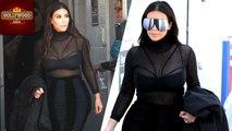 Kim Kardashian In Skintight Outfit   Hollywood Asia