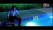 Socha Na Tha Episode 5 on ARY Zindagi - 14th April 2016
