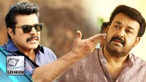 Mammootty FIGHTS With Mohanlal | Kasaba V/S Pulimurugan