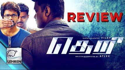 Theri' FULL MOVIE   Vijay   Samantha   Review