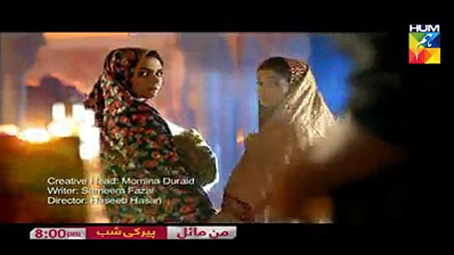 Full ost song of drama serial man mayal Man Mayal full episode 11 top songs 2016 best songs new song