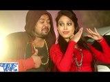 पटना में ताज़महल बना देम - Party Ba Hamara Taraf Se - Avinash Tripathy - Bhojpuri Hot Rap Songs new